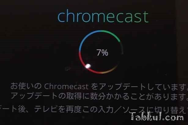 DSC02223-Chromecast-Setup-Tabkul.com-Review