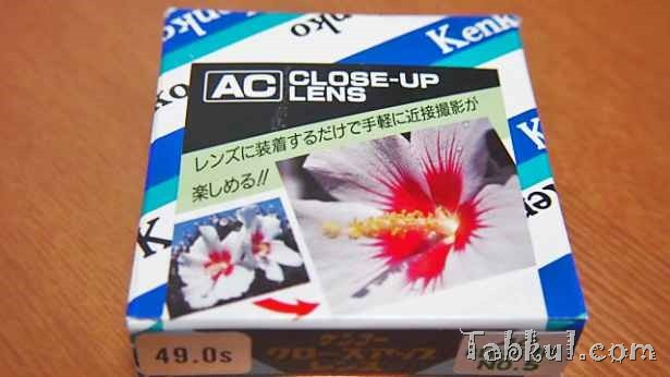 P1271563-Sony-DSC-RX100M2-kenko-49mm-tabkul.com-review