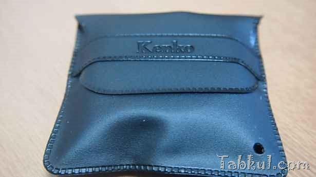 P1271566-Sony-DSC-RX100M2-kenko-49mm-tabkul.com-review
