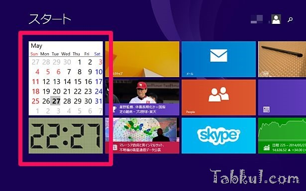 Windows8-review-start-01