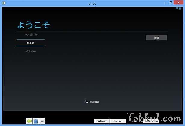 andy-settings-01