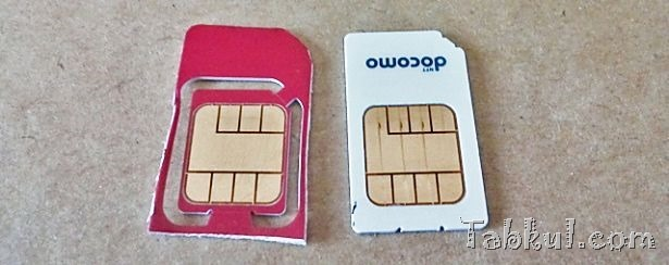 格安SIMカード、ソフトバンクとKDDIが参入へ―携帯3社によるMVNO競争