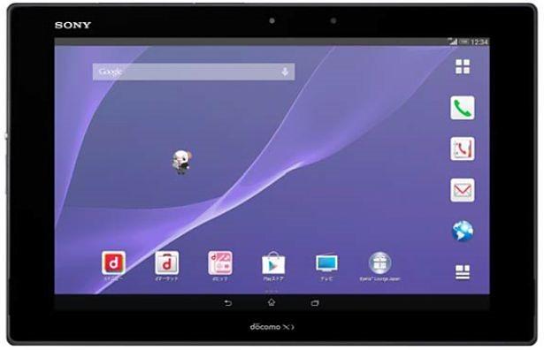 ドコモ、10型439g防水タブレット『Xperia Z2 Tablet SO-05F』を発表―特徴・スペックと発売日