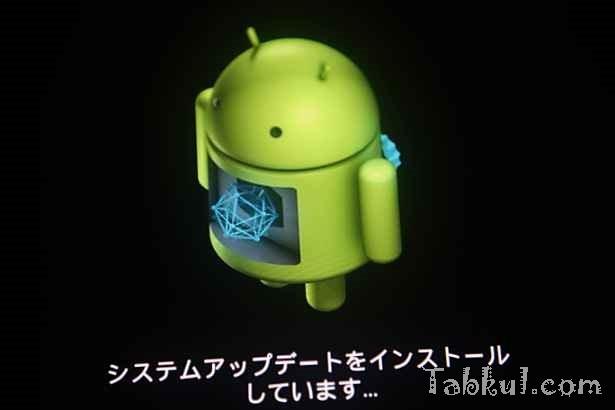 ワンクリックで Nexus 5 の Root化を行う方法、Android 4.4.3 (KTU84M)編