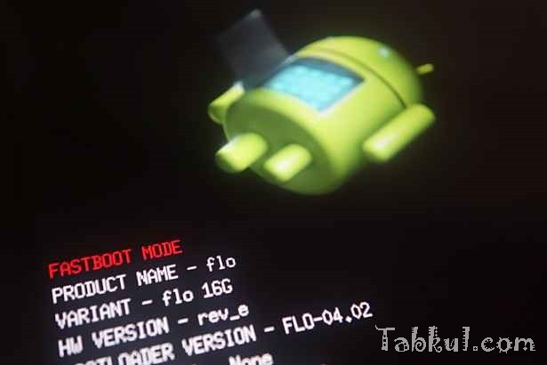 DSC02353-Nexus7-2013-Android4.4.3-KTU84L-tabkul.com-review.jpg