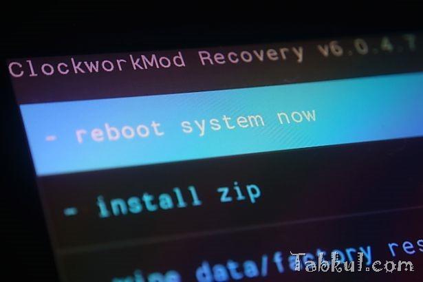Nexus 10 をCWMリカバリでRoot化する方法、Android 4.4.3 (KTU84L)編