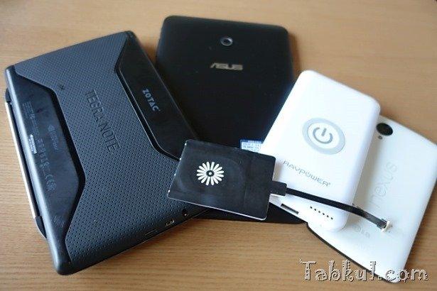 ワイヤレス充電Qiレシーバー購入レビュー、4デバイスと3充電器で試す