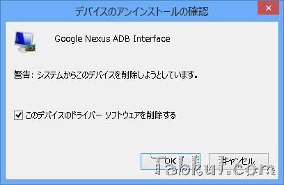Nexus5-MTP-NotFound-02.2