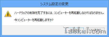 Nexus5-MTP-NotFound-04