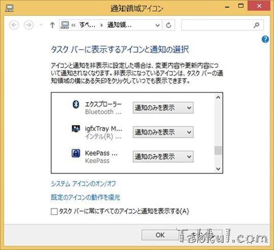 Windows8.1-Tips-Bluetooth-icon-01