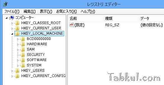 Windows8.1-Tips-NoLockScreen-tabkul.com-review-02