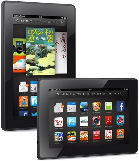 kindle-Fire-hd-01