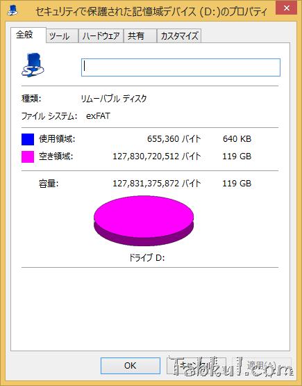 lenovo-miix-2-microSD128GB-Review-tabkul.com