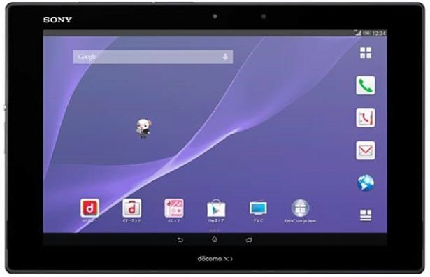 ドコモ、『Xperia Z2 Tablet SO-05F』を6月27日に発売
