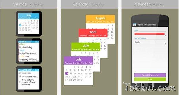 スマートウォッチにカレンダー機能を追加、『Calendar for Android Wear』登場―日本語に対応済み