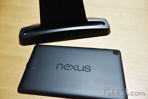 アマゾン、Nexus 7 (2013)とセット購入で液晶保護フィルムとカバーが無料になるキャンペーン実施