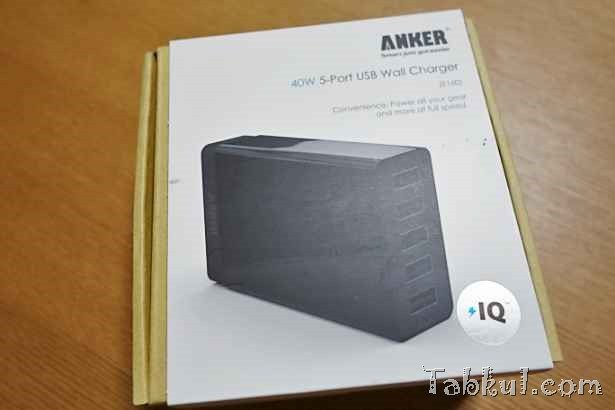1日限定、人気のAnker5ポート最大8A出力 USB急速充電器が2,079円に