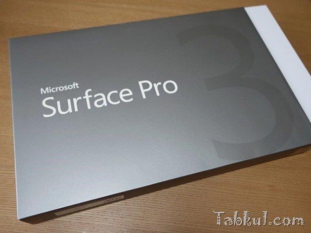 Surface Pro 3 の返品・返金を依頼した話