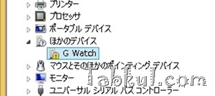 LG-G-Watch-USB-Driver-Install-02