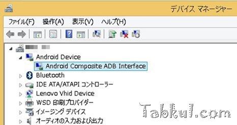 LG-G-Watch-USB-Driver-Install-03