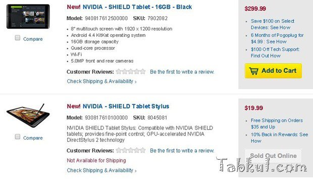 NVIDIA、『Shield Tablet』を米アマゾンとBestBuyで発売―価格ほか