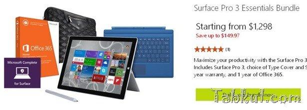 最大150ドル値下げの『Surface Pro 3 Essentials Bundle』登場