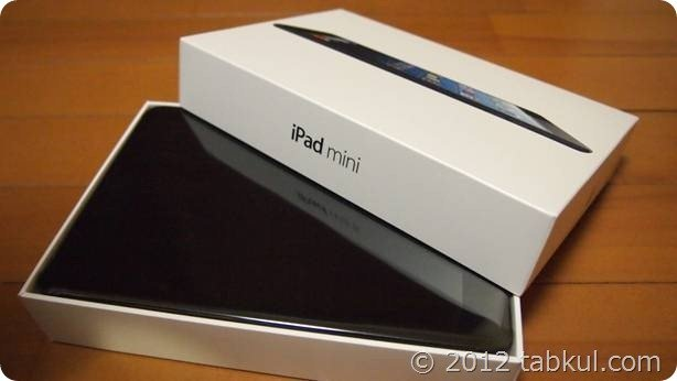 Apple、30%薄型化した「iPad mini Air」を2014年秋リリースか