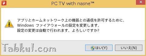 nasne-pc-09
