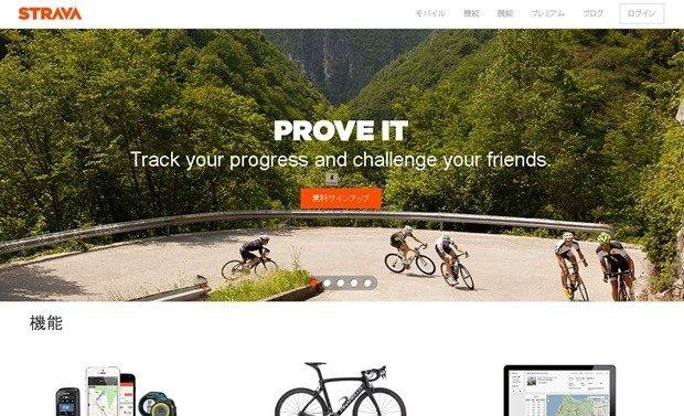 フィットネスアプリ『Strava Running and Cycling GPS』がAndroid Wearに対応