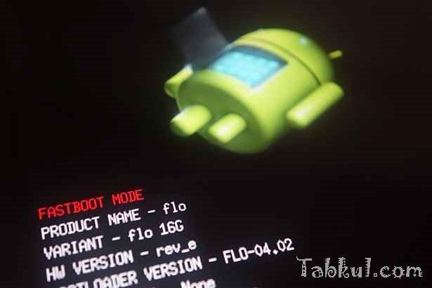 Android 4.4.4 (KTU84P) 版『Nexus 5』をroot化する手順―CF-Auto-Rootでワンクリック編