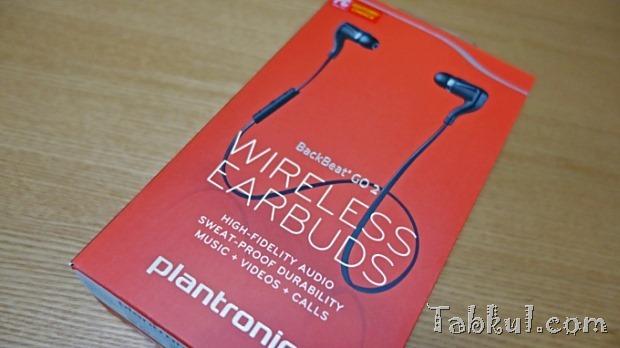 『PLANTRONICS BackBeat GO2』購入、開封~ペアリング・試用レビュー