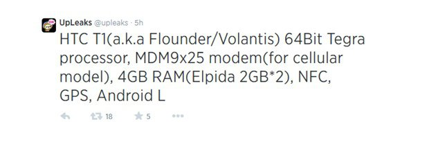 未発表『HTC Nexus 8(Nexus 9)』、64bit Tegra K1/RAM 4GB搭載か―スペックの噂