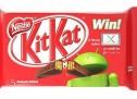 Android 4.4 Kitkatの非公式ライブCDがダウンロード可能に―VirtualBOXやQEMU対応