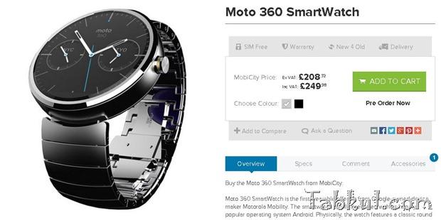 『Moto 360』は9月1日発売か―英国ショップ約4.3万円で予約開始