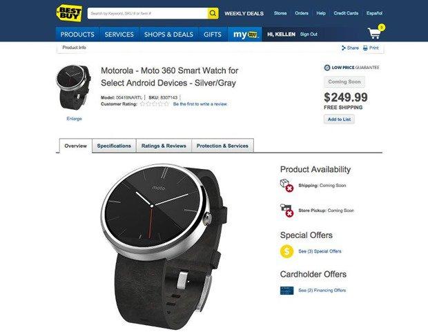 『Moto 360』の価格は250ドル、BestBuyが一部スペックとともに販売ページを一時公開
