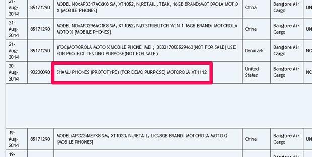 未発表Nexus 6か、Motorola『SHAMU PHONE』がインドで発見される