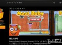 本日無料、物理パズル「Rescue Roby」(価格 99円)―No.656