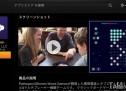 本日無料、最大4人プレイできる戦略ボードゲーム「Pathogen」(価格 312円)―No.659