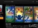 本日無料、配合ファンタジーパズル「Doodle Kingdom」(価格 85円)―No.670