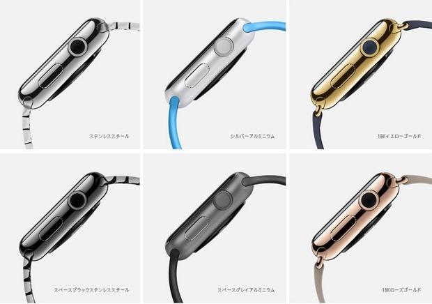 Apple-Watch.3