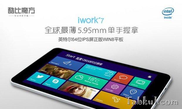 約1万円の7型Windowsタブレット『CUBE iWork7』発売―スペックほか