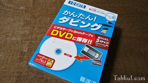 パソコンでWiiやTV視聴、ビデオキャプチャ『GV-USB2』購入―開封~アマレコTV設定~感想/レビュー