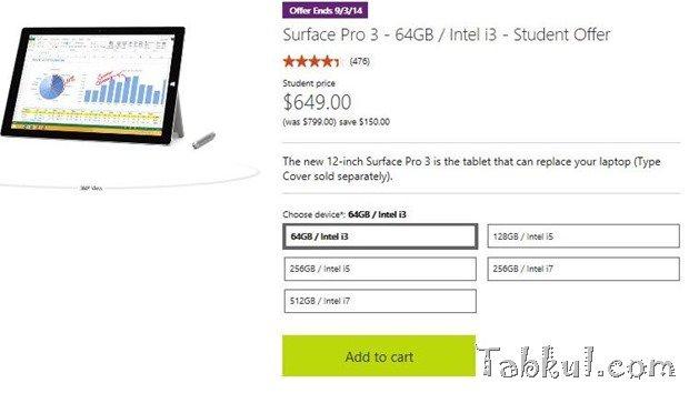 学生限定、『Surface Pro 3』が約1.5~2万円割引に―米Microsoft