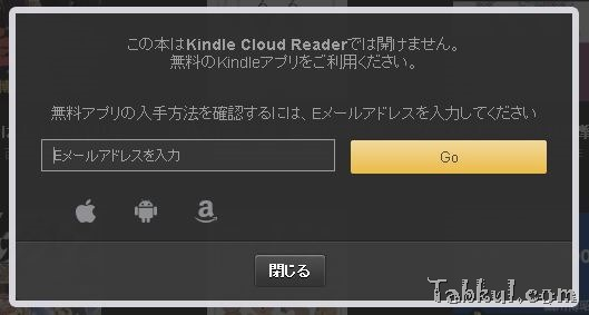 amazon-reader-for-pc.1