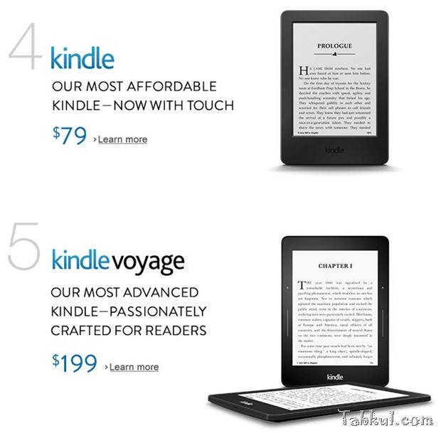 amazon.com-new-kindle-release.1