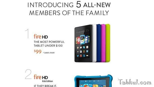 Amazon、最新Kindleタブレット5機種を発表―価格99ドル~