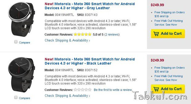 米BestBuyで『moto 360』販売開始、日本Google Playでは発売されず―価格と発売時期を考える