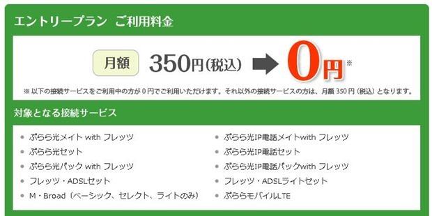 hikari-tv.JPG2.2