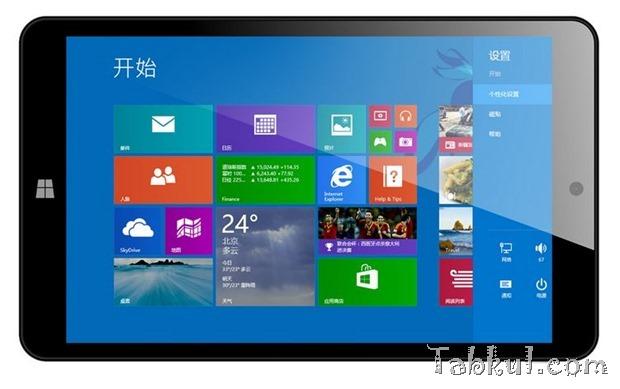 8型Windowsタブレット『Ployer MOMO8 W』発表―スペックほか