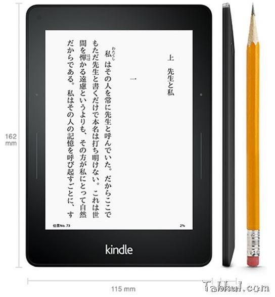 new-kindle-release.1